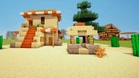 minecraft创意设计: 制作一个8X7X8的沙漠小旅馆