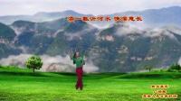 魔幻抠像广场舞【愿亲人早日养好伤】抠像视频