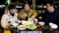 快看韩国明星吃中国美食后, 大喊不可思议!