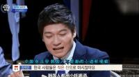 韩国明星感叹: 去中国别说能喝酒! 中国人: 你们用小杯喝酒会被嘲笑的!