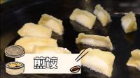 老外吃中国锅贴, 一口下去汤溅了一身, 舔舔手指: 这味道真绝了!