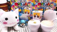 【小熙玩具屋Vlog】DIY日本食玩 奇葩马桶糖饮料第五代!