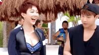性感的姜妍穿上泳装大秀惊艳身材, 李治廷搞笑吃醋哦!