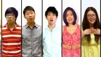 """6名中国留学生成立的""""自嗨清唱团"""", 从偶遇一直唱到毕业!"""