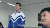 陈翔六点爆笑: 这个视频证明了存钱在银行并没什么乱用! 笑哭