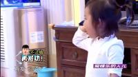 """《爸爸回来了》贾乃亮竟诱惑甜馨""""喝酒"""", 惹怒李小璐发飙"""