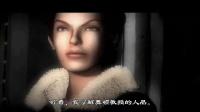 鬼屋魔影4艾琳通关视频(上)