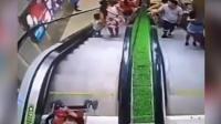 女子推婴儿车没抓稳 孩子滚下电扶梯