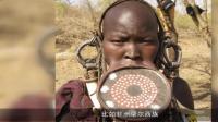 非洲唇盘族, 女人嘴唇挂着20多厘米长的盘子, 只有上等人有资格佩戴!