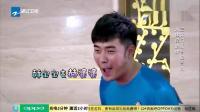 """《奔跑吧兄弟》: 陈赫奇葩姿势大爆发, 郑恺变身人肉""""飞碟球"""""""