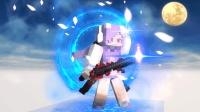 我的世界炫酷打斗片头动画Minecraft沉默君(mine_imator)非本人完全创作