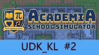 【UDK】学术界: 学校模拟第二期