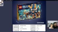 新奇玩具第55期: 高科技骑士城堡★乐高未来骑士团玩具