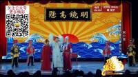 宋小宝杨冰 欢乐集结号爆笑小品《铡美案》