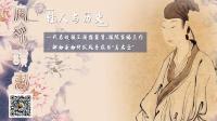 """3.宸冰读书-一代名妓被王国维盛赞、被陈寅恪立传, 柳如是如何以风骨成为""""真名士"""""""