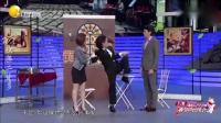 开心麻花马丽 辽宁卫视爆笑小品《男大当婚》 直接被笑趴下了