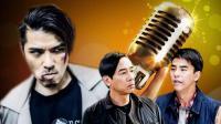 反黑之《老大浮沉录》跟细华哥一起玩转Rap! #大鱼FUN制造#