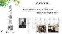 145.宸冰读书-潘素 从名妓到山水画家, 陪公子散尽家财, 她凭什么与张伯驹相伴终身?