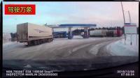 你没看错, 这不是地震, 是大货车爆胎了