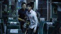 3分钟看完惊悚片《釜山行》, 韩国遭遇最强丧尸围城