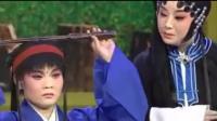 《三娘教子》邓乖宁精彩演绎, 娘为儿八幅罗裙少半边!