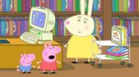 汉字学习启蒙01 识字 汉字乐园 宝宝巴士教育 小猪佩奇粉红猪小妹
