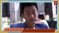 刘恺威带小糯米上学, 老师见到他们弯腰欢迎笑脸相迎