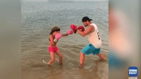 别人家的孩子! 9岁拳击萝莉的训练日常 盲打都这么生猛!