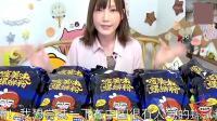 日本大胃王木下佑香, 挑战8.6kg中国螺蛳粉, 吃完直呼过瘾