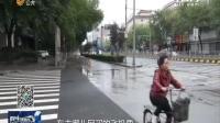 济南: 买机票遇诈骗 11万打水漂