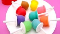 彩虹糖果ZOKU冰淇淋 爸妈一起制作!自制食玩大糖冰沙杯趣味食玩【俊和他的玩具们