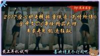 2017庄心妍专辑超重低音《为情所伤》全中文DJ串烧精品大碟车载专用·by: DJ-笑书苍生