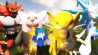 我的世界《神奇宝贝日月》04 幸运方块惨死的忍者蛙MEGA巨大拉达与基佬熊 模组生存 精灵宝可梦