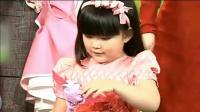 李湘夫妇为王诗龄庆生 全场粉嫩美如童话