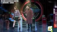 """钱枫和沈梦辰表演""""鱼丸粗面"""", 看得我尴尬癌都犯了"""