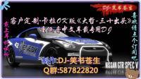 客户定制·卡拉OK版《大哲-三十出头》重低音中文车载专用DJ·by: DJ-笑书苍生