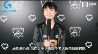 《YaYa日记》S7专访Ming: 能进八强, 多亏四位老大哥带我躺着飞!