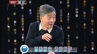 谁在说2016:因猴配音 为爱圆梦-----86版《西游记》孙悟空配音李世宏
