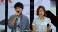 你为我着迷: 朴信惠与郑容和同台比赛唱歌, 朴信惠一开口评委跪了