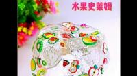 水果史莱姆制作, 超多水果的透明水晶slime泥, 清凉Q弹不粘手