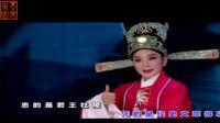 潮曲: 不惧宦海风波生- 林燕云