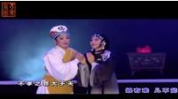 潮曲: 母子相会九泉间- 林燕云^翁松梅(助演)