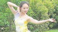 TSH视频田 双人舞 远方的爱人