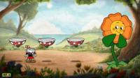 风带《茶杯头》不定期的更新: 狂怒的花园
