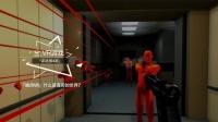 「虎虎VR游戏评测第四期」燥热VR告诉你什么才是真实的世界!