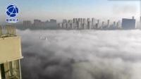 今晨全国多地迎来强雾天 开窗似进仙境