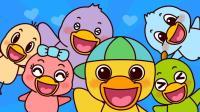 宝宝巴士儿歌 英文精选 第101集 Six Little Ducks