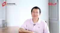"""圆桌讨论""""新人类""""会不会出现?寒武纪CEO陈天石的远程解答"""