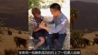 非洲游记: 贫民窟里的黑人女孩喜欢吃中国辣条, 像来此找女伴的记得带