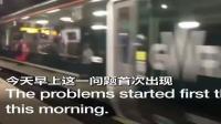 """日本制造又遇尴尬: 英国新高铁首班车漏水成了""""水帘洞"""""""
